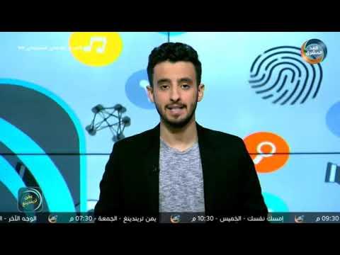 يمن تريندينغ |  اليوم الوطني السعودي 90.. الحلقة الكاملة (25 سبتمبر)