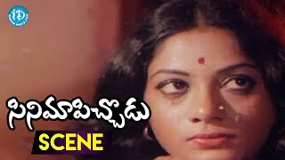 Cinema Pichodu Movie Scenes - Bhushaiah Warns His Daughter Seetha || Raghunath Reddy - IDREAMMOVIES