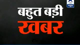 A very big news after so many days l Watch tonight at 8 PM on ABP News - ABPNEWSTV