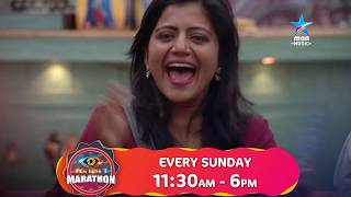 Bigg Boss Marathon - Sunday 11:30 AM TO 6 PM only on Star Maa Music - MAAMUSIC