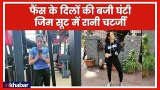 Rani Chatterjee Sexy Photo: भोजपुरी क्वीन रानी चटर्जी ने ट्रैक सूट में दिया सेक्सी पोज - ITVNEWSINDIA