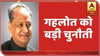 BJP promises to defeat Ashok Gehlot in Rajasthan - ABPNEWSTV