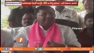 TDP and Congress Cheating Telangana People In the Name Of Mahakutami | TRS MP Sitaram Naik | iNews - INEWS