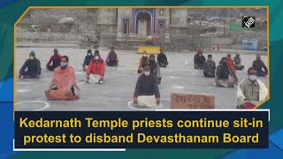 video: Devasthanam Board को रद्द करने को लेकर Kedarnath Temple के बाहर Silent Protest