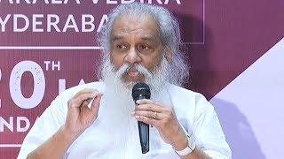 DR K.J.Yesudas Press Meet About Concert On Shilpakala Vedika Hyderabad | TFPC - TFPC