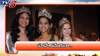 Miss Teen Canada Ashwitha @ 7AM News highlights - TV5NEWSCHANNEL