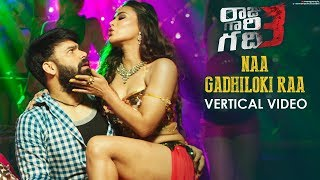 Naa Gadhiloki Raa Vertical Video Song | Raju Gaari Gadhi 3 Movie | Ashwin Babu | Avika Gor | Ohmkar - MANGOMUSIC