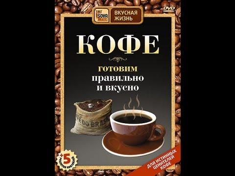 Как правильно кофе был вкусный или вкусным
