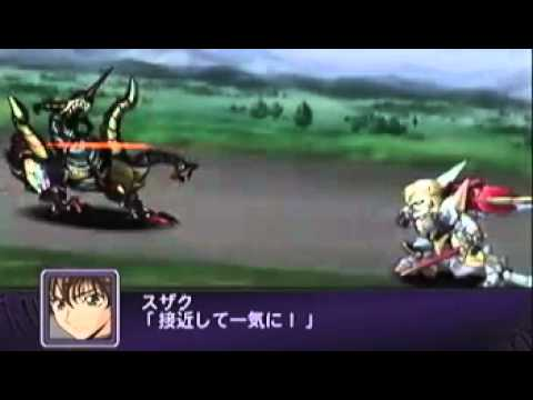 The 2nd Super Robot Wars Z - Code Geass: Lelouch of the Rebellion All Attacks Part 1