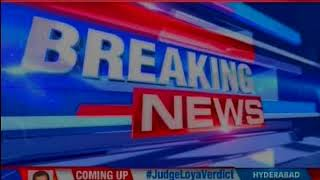 CCTV cams in Osmania University, students condemn attack on privacy - NEWSXLIVE