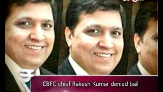 Rakesh Kumar CBFC Cheif denied Bail! | Bollywood News