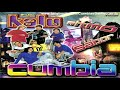 Enganchado De Cumbia Villera  Del Recuerdo 2012
