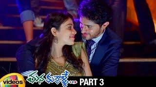 Mana Kurralle Telugu Full Movie HD   Arvind Krishna   Rachana   Krishnudu   Part 3   Mango Videos - MANGOVIDEOS