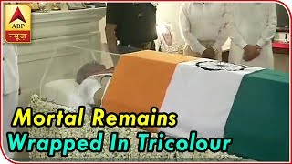 Delhi: Mortal remains of former PM Atal Bihari Vajpayee wrapped in the tricolour - ABPNEWSTV