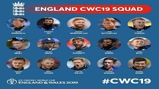 England Squad for ICC World Cup 2019: Eoin Morgan, Jos Buttler to lead the side, Sam Curran dropped - NEWSXLIVE
