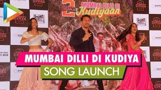 Mumbai Dilli Di Kudiyaan Song Launch | Tiger Shroff, Tara Sutaria, Ananya Pandey - HUNGAMA