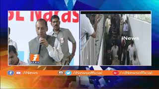 Governor Narasimhan Speech After Launches Ameerpet to LB Nagar Metro Line | Hyderabad | iNews - INEWS