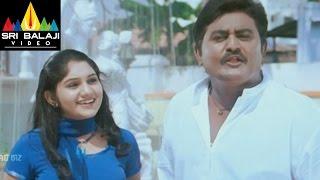 Raja Vijaya Rajendra Bahadur Movie Srikanth Flatting Scene || Vishnuvardhan, Vimala Raman - SRIBALAJIMOVIES