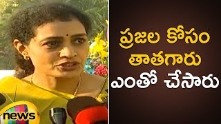 Nandamuri Suhasini Pays Her Tribute To Her Grandfather At NTR Ghat | AP Latest News | Mango News - MANGONEWS