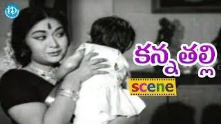 #Mahanati Savitri's Kanna Thalli Scenes - Savitri Takes Care Of Her Daughter || Sobhan Babu - IDREAMMOVIES