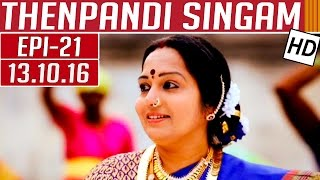 Thenpandi Singam 13-10-2016 Kalaignar TV Serial Episode 21