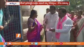 TRS Candidate Koram Kanakaiah Election Campaign In Yellandu | iNews - INEWS