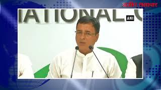 video : पार्टी की ओर से पीएम पद के उम्मीदवार होंगे राहुल गांधी - कांग्रेस