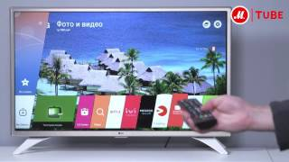 Видеообзор телевизора LG 32LH609V с экспертом «М.Видео»