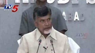 Chandrababu Given Complete Information about Srisailam Power Project : TV5 News - TV5NEWSCHANNEL