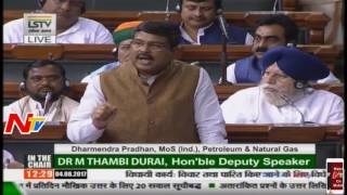 Dharmendra Pradhan Speech @ The Institute of Petroleum and Energy Bill, 2017 || Lok Sabha - NTVTELUGUHD