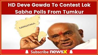 HD Deve Gowda to Fight 2019 Polls from Tumkur; Congress-JD(S), Lok Sabha Elections 2019 - NEWSXLIVE