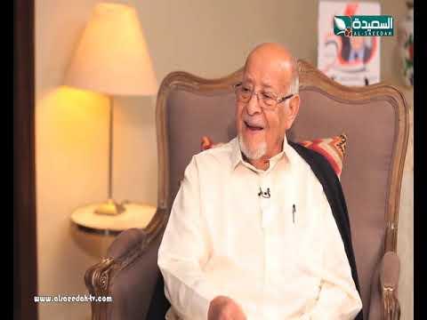 محطات من حياتي ( محسن العيني )- الحلقة السادسة عشرة 16