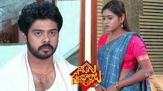 Naalugu Sthambalata Serial Promo - 11th October 2019 - Naalugu Sthambalata Telugu Serial - MALLEMALATV