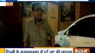 Businessman robbed at gunpoint in Delhi - INDIATV
