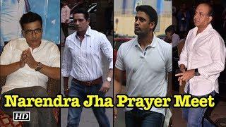 Narendra Jha Death | Celebs at Prayer Meet - BOLLYWOODCOUNTRY