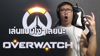 Overwatch ???????? ??????????? ??????? ???????????? Feat. dmt_tv