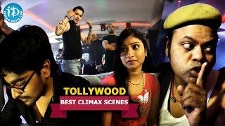 Tollywood Movies    Best Climax Scenes    Srinivas    Reshma Rathore    Ee Rojullo Movie - IDREAMMOVIES