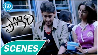 Pokiri Movie Scenes || Mahesh Babu & Ileana Exchange their Mobile Numbers || Puri Jagannadh - IDREAMMOVIES