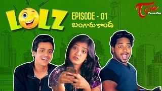 LOL | EPI #01 | Bangarukonda | By Harsha Annavarapu | #TeluguWebSeries 2016 - TELUGUONE
