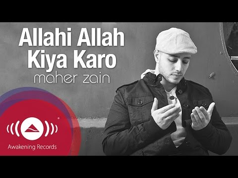 Maher Zain - Allahi Allah Kiya Karo | Vocals Only Version (No Music)