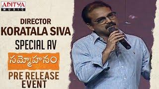 Director Koratala Siva Speech @ Sammohanam  Pre-Release Event | Sudheer Babu, Aditi Rao Hydari - ADITYAMUSIC