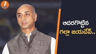 Galla Jayadev Roaring Speech in Lok Sabha | Over No-Confidence Motion For AP Special Status | iNews - INEWS