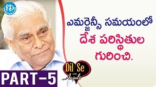 Former Central Secretary ASCI Chairman K Padmanabhaiah IAS Interview - Part #5 || Dil Se With Anjali - IDREAMMOVIES