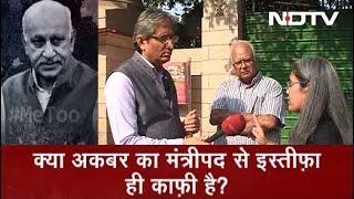 Prime Time With Ravish Kumar, Oct 18, 2018 - NDTV