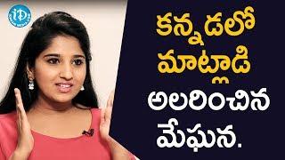 కన్నడలో మాట్లాడి అలరించిన TV Artist Meghana || Soap Stars With Anitha - IDREAMMOVIES