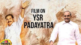 Malyalam Actor Mammootty Film On YSR Padayatra, Not a Biopic | Mango News - MANGONEWS