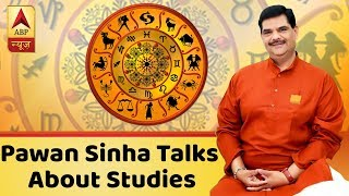 GuruJi with Pawan Sinha: If you are weak in studies then watch this - ABPNEWSTV