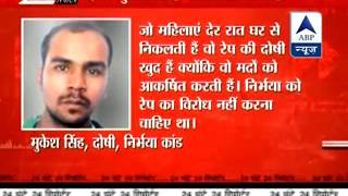 SHOCKING: She shouldn't have fought back and just have allowed the rape: Nirbhaya's rapist - ABPNEWSTV