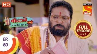 Beechwale Bapu Dekh Raha Hai - Ep 80 - Full Episode - 16th January, 2019 - SABTV
