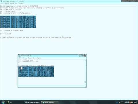Как сделать видимым сервер в интернете css v34